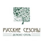 client russ sezon