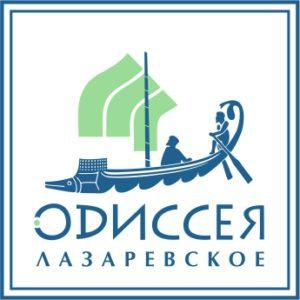 logo_2021_odisseya-laz